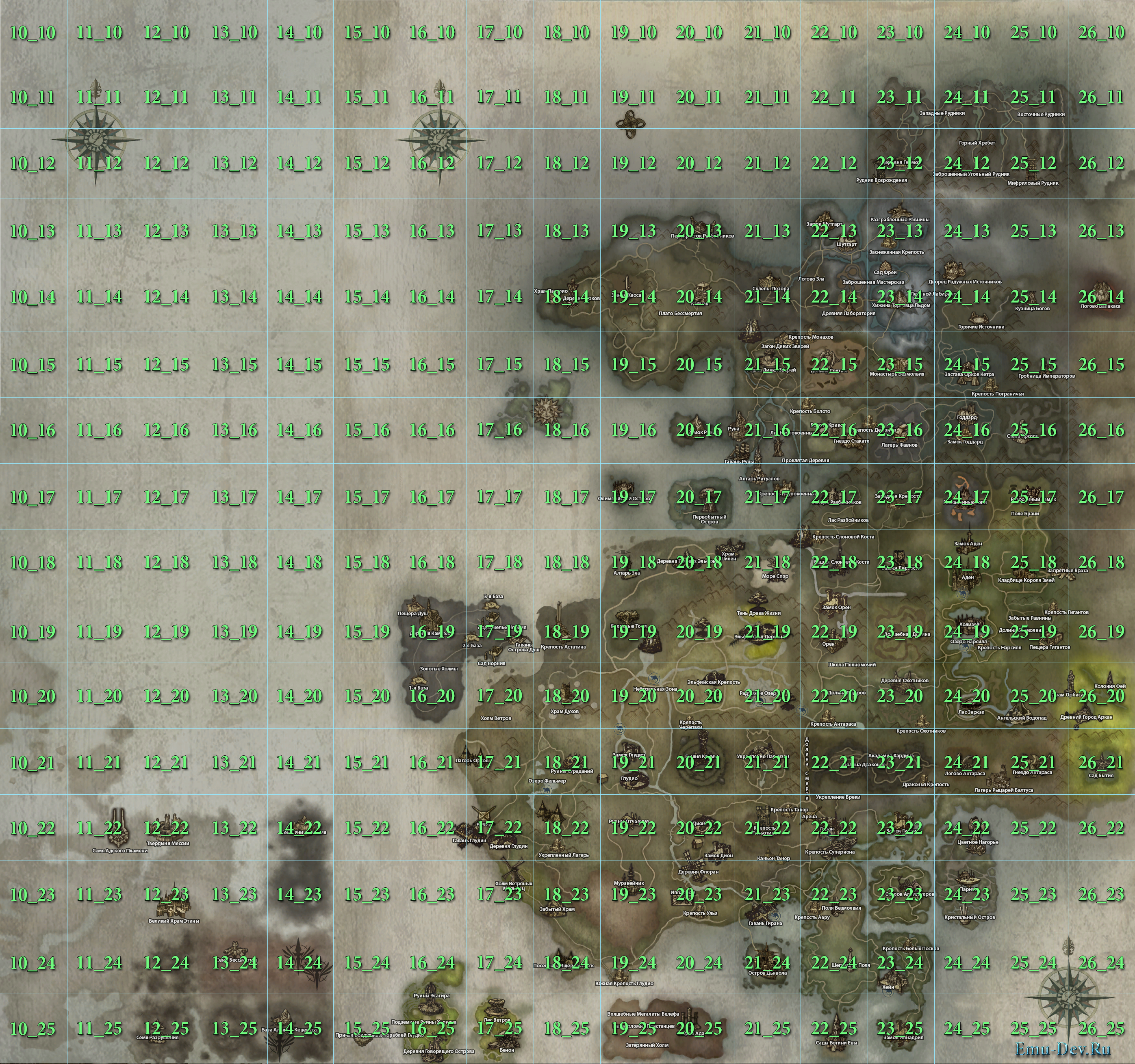 Lineage 2 GeoData Maps Images Salvation 08.08.17