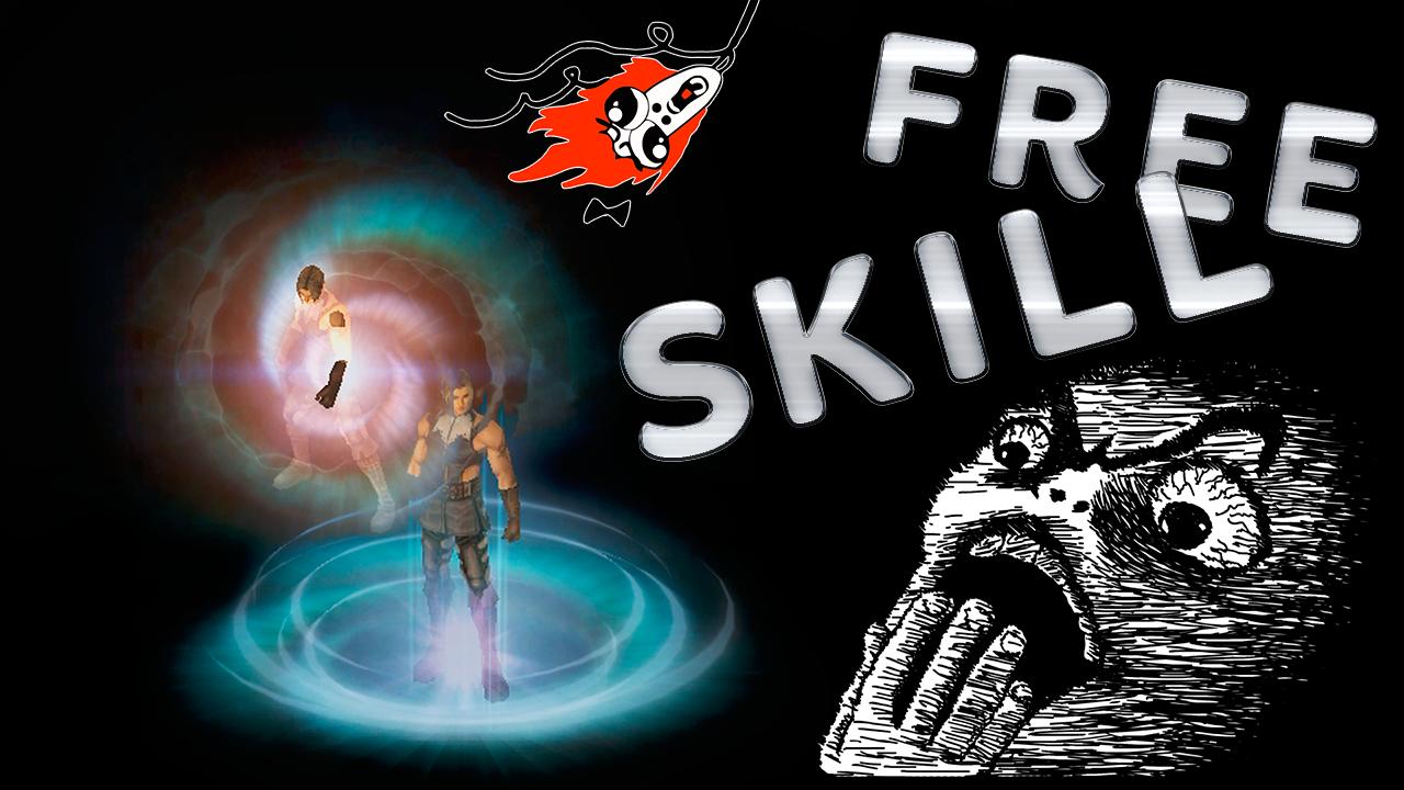 Skill Wind Riding для Interlude от NevesOma ( L2j-mod.ru )