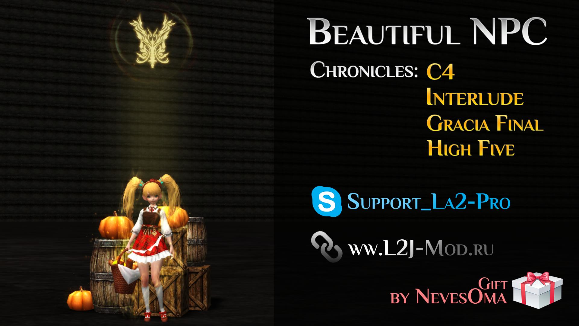 Npc+Effect+Logo Beautiful Dwarf для C4, Interlude, Gracia Final, High Five