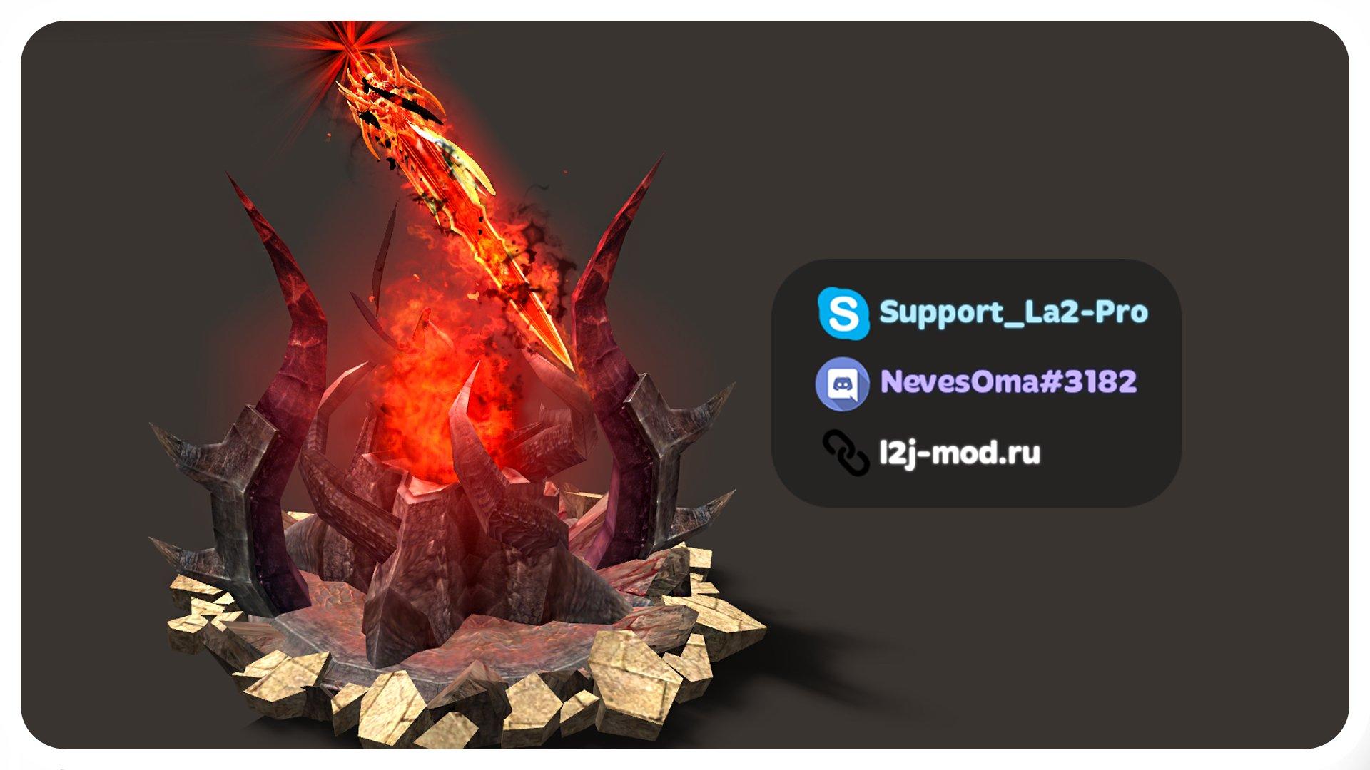 NPC с Эффектом Огненный стенд  от NevesOma для Interlude, High Five, Gracia
