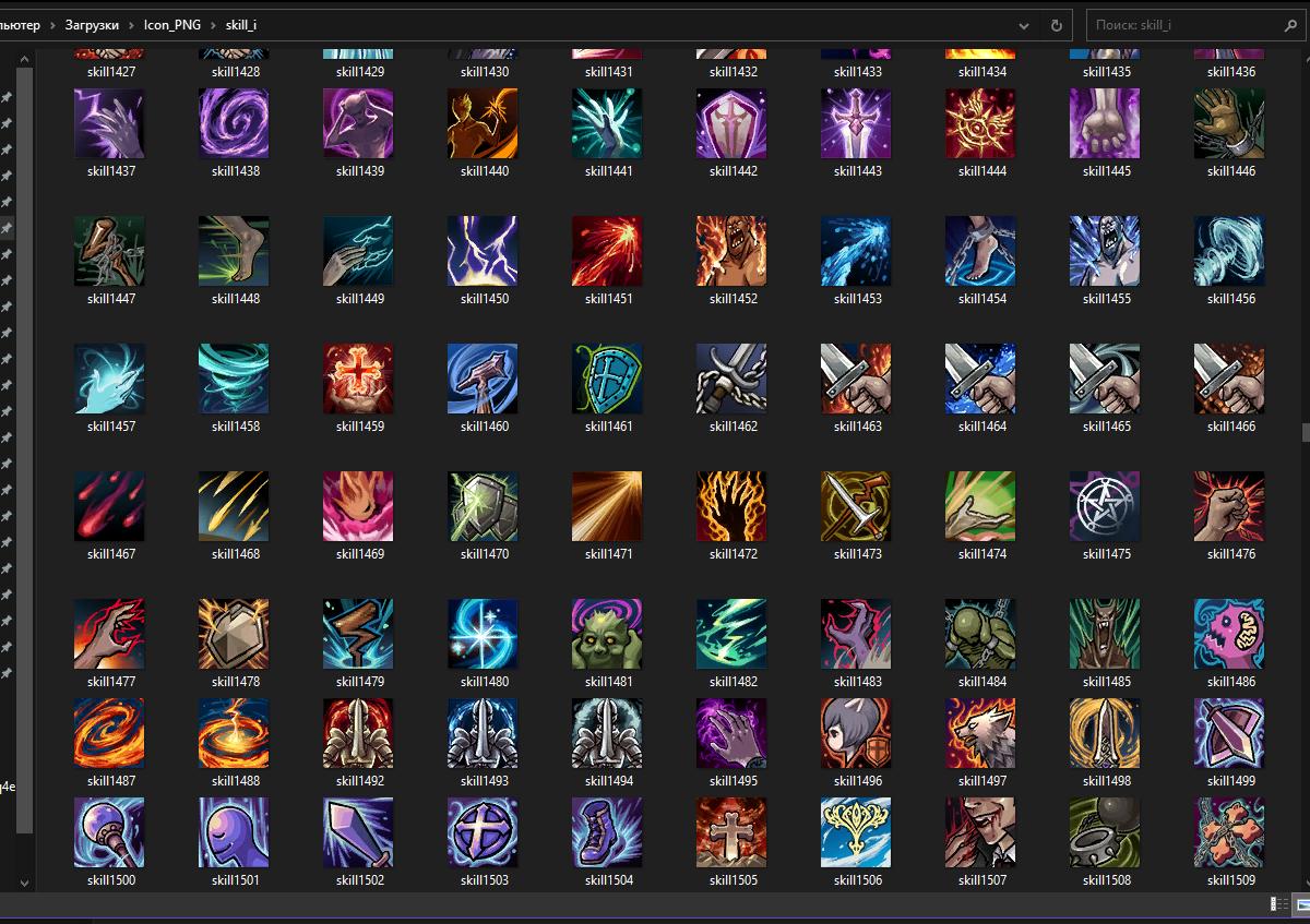 Иконки с клиента Sylph в PNG