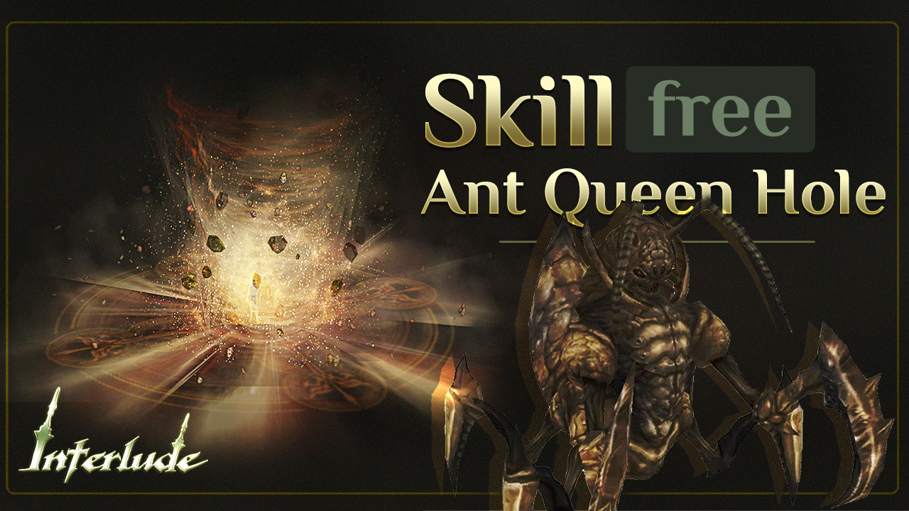 (Шара) Ant Queen Hole Skill для Lineage 2 Interlude от NevesOma