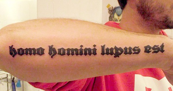 Возьми судьбу в свои руки на латыни
