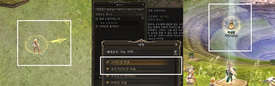 pre_1387947315__comming_3_img2.jpg