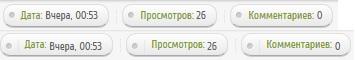 Идентичные файлы работают не правильно, почему?