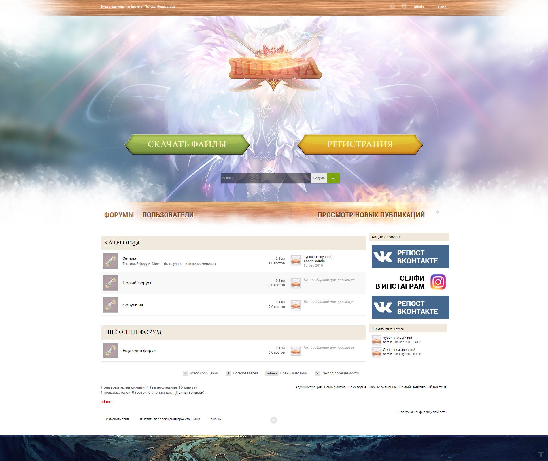 pre_1483972144__forum.jpg