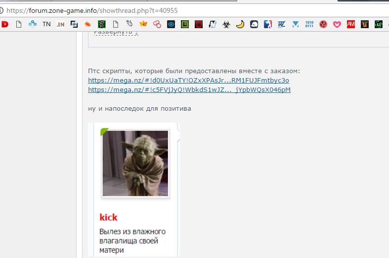 pre_1500297171__screenshot_1.png