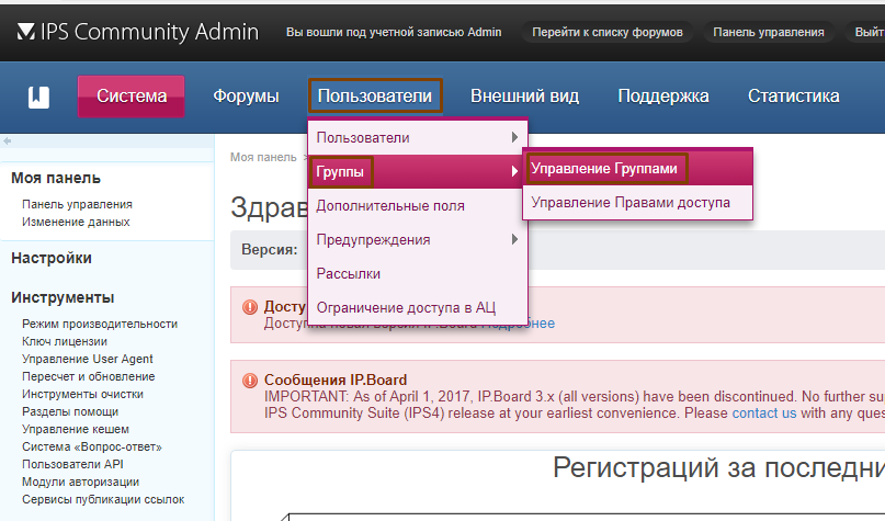 pre_1504475949__screenshot_1.png