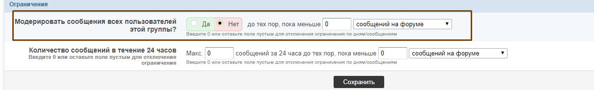 pre_1504476049__screenshot_4.png