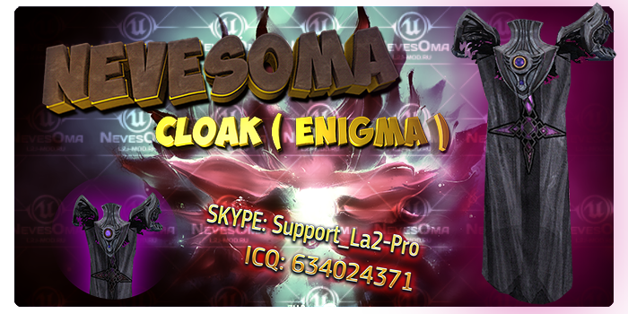 pre_1509994249__nevesoma_enigma.png