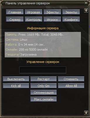 onli1.jpg.384f63f0c9abeccd719bb8413045883f.jpg