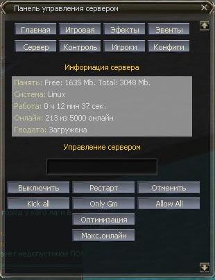 onli2.jpg.4f7436400253b40400bcfac8787f724c.jpg