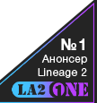La2one