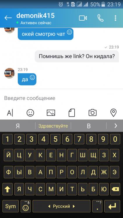 Screenshot_2019-02-08-23-19-57.png
