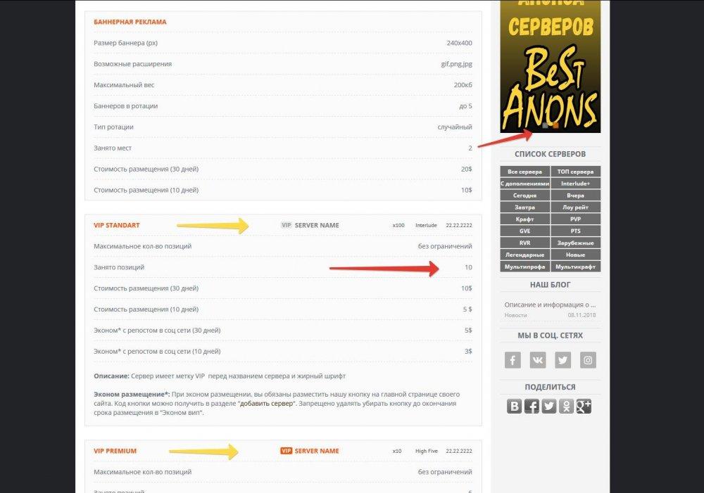 best-anons-advertising.thumb.jpg.ee4a331f52665fbff134ba1ecac1869f.jpg