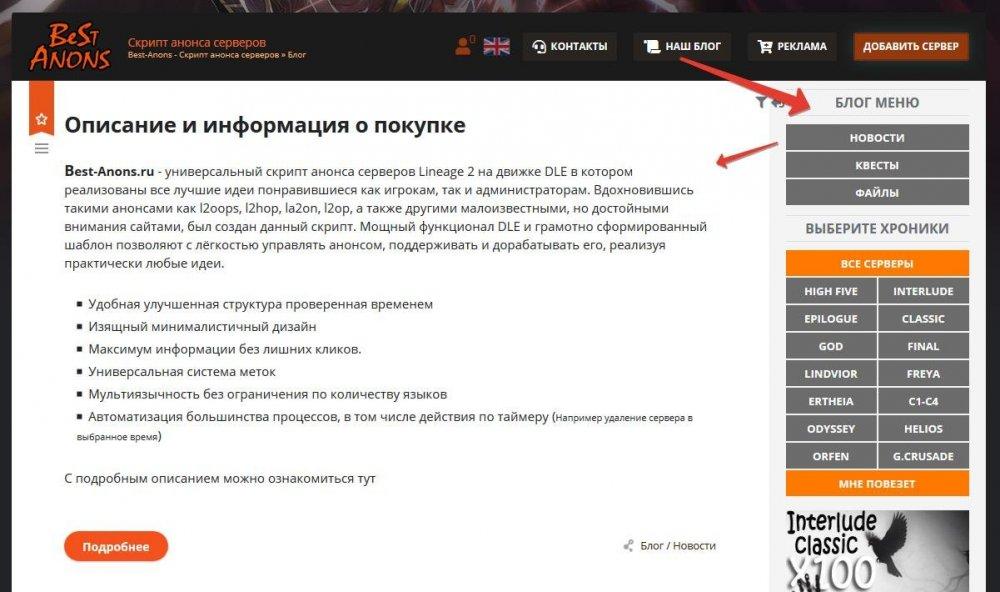 best-anons-blog.thumb.jpg.37368c6206db9319276b7fcd12378782.jpg