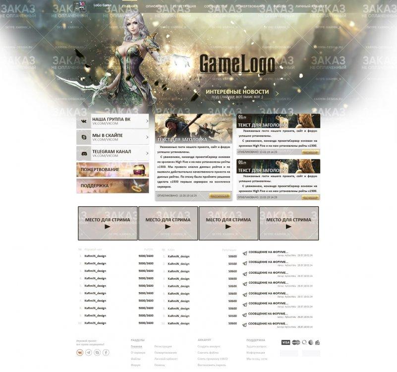 gamelogo.thumb.jpg.673f214bd65087ccd5213ba6527e2677.jpg