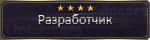 group-icon10.png.cc23c8e5d8ff08c7e3dd8521b9f6d0be.png