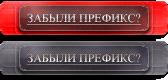 lk-button3.png.9c8e71df652c46cda5d843a036ca3c25.png