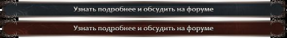 more-button.png.6cfcaa271f2e178b6b8dea06899faa55.png