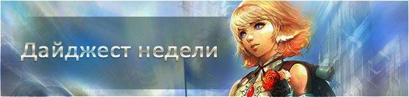 news-img7.jpg.6bcc72390bac25767f0931dce9aacf9f.jpg