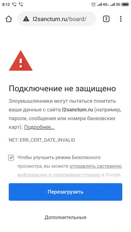 Screenshot_2019-09-17-08-12-25-540_com.android.chrome.png