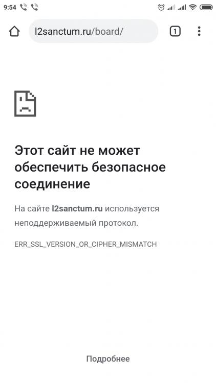 Screenshot_2019-09-18-09-54-36-768_com.android.chrome.png