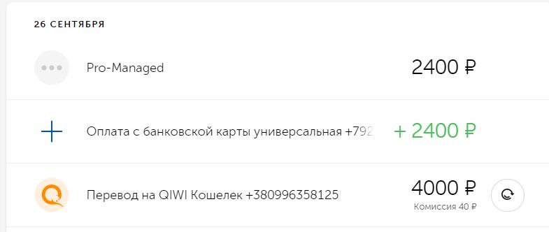 Screenshot_5.png.8eab58ec623b1a7fc618edc12616b307.png